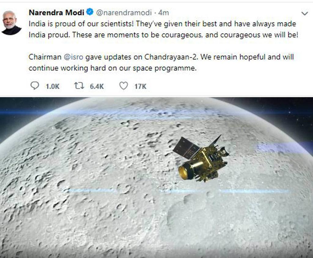 isro chandrayaan 2 moon landing
