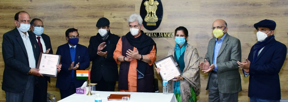 J&K signs MoU with NBCC to set up IT towers in Jammu, Srinagar
