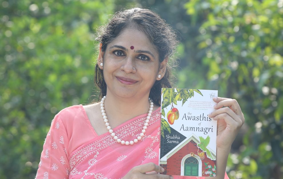Author Shubha Sarma