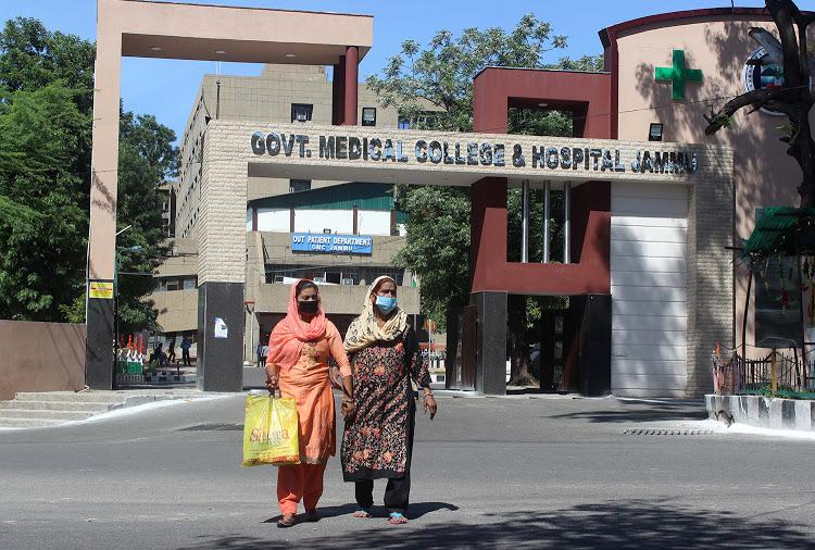 GMC -Jammu-The Dispatch